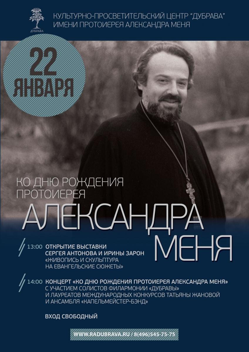 21 ноября праздник россии
